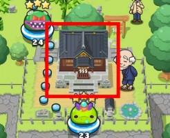 妖怪ウォッチぷにぷに おおもり山の神社