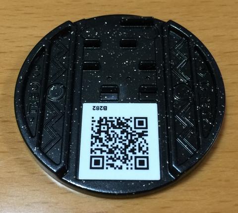 妖怪メダル うんがい三面鏡のQRコード
