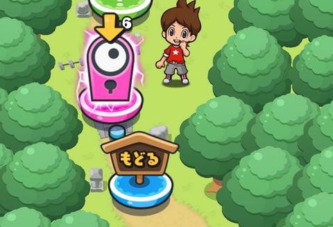 妖怪ウォッチぷにぷに ピンクの扉