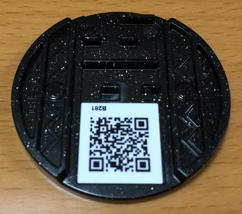 妖怪メダル 認MEN QRコード