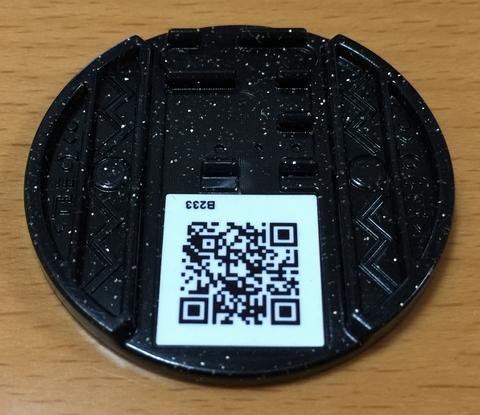 妖怪メダル カブキロイド QRコード