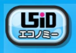 妖怪ウォッチぷにぷに LEVEL5 ID ステイタス エコノミー