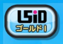 妖怪ウォッチぷにぷに LEVEL5 ID ステイタス ゴールドⅠ